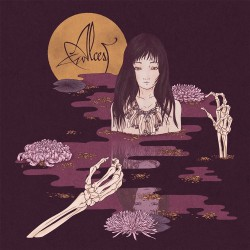 Alcest - Kodama - LP COLOURED