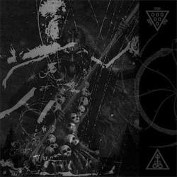 Alien Deviant Circus - Ev To Nav Oueyao - CD