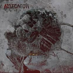 Allegaeon - Apoptosis - CD