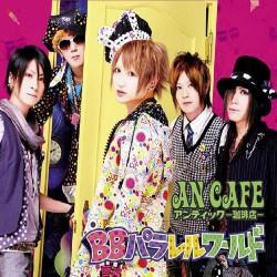 An Cafe - BB Parralel Worlds - CD + DVD