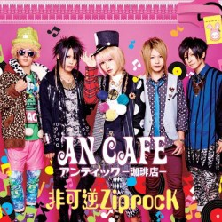 An Cafe - Hikagyaku Ziprock - CD
