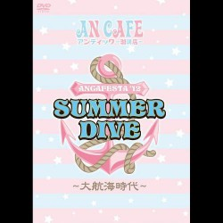 An Cafe - Summer Dive - DOUBLE DVD