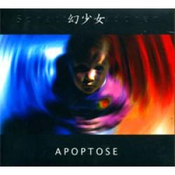 Apoptose - Schattenmadchen - CD DIGISLEEVE