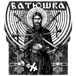Batushka - Raskol - CD EP