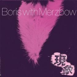 Boris With Merzbow - Gensho Part 1 - DOUBLE LP Gatefold