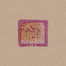 Current 93 - Sleep Has His House - 2CD DIGIPAK