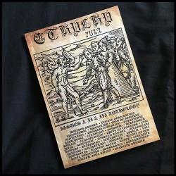 Dayal Patterson - Cthulhu Zine: Issues I, II & III Anthology - BOOK