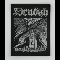 Drudkh - Dogs - Patch