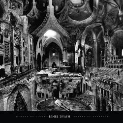 Ephel Duath - Hemmed by Light - Shaped by Darkness - CD DIGIPAK