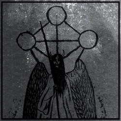 "Excessum - Orcivus - The Hidden God - 7"" vinyl"