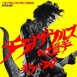 Guitar Wolf - T-Rex From A Tiny Space Yojouhan - CD