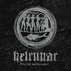Helrunar - Arstidir Lifsins - A Mythological Excavation - LP Gatefold