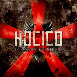 Hocico - Blood on the Red Square - CD + DVD Digipak