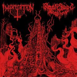 Imprecation / Black Blood Invocation - Diabolical Flames Of The Ascended Plague - LP