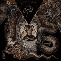 Inferno - Gnosis Kardias (Of Transcension And Involution) - CD DIGIPAK