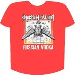 Koldbrann - Russian Vodka - T-shirt (Men)