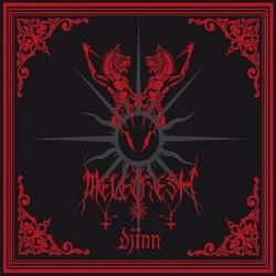 Melechesh - Djinn - 2CD DIGIPAK