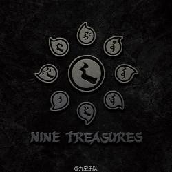 Nine Treasures - Nine Treasures - CD DIGIPAK
