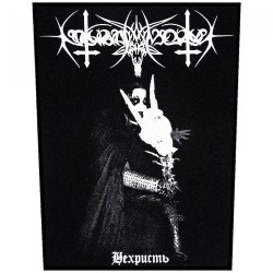 Nokturnal Mortum - NeChrist - BACKPATCH