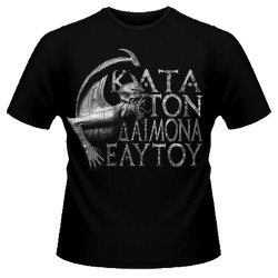 Rotting Christ - Kata Ton Daimona Eaytoy [cover] - T-shirt (Men)