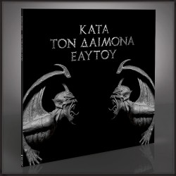 Rotting Christ - Kata Ton Daimona Eaytoy - DOUBLE LP Gatefold