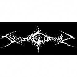 Shylmagoghnar - Logo - Patch