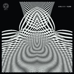 Ulver - Drone Activity - CD