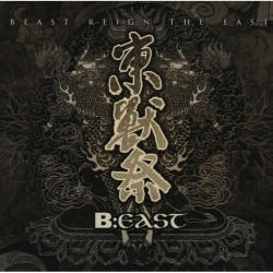 Various Artists - B:east - Beast Reign The East - CD DIGIPAK