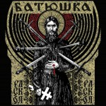 Batushka - Raskol - CD EP DIGIPAK