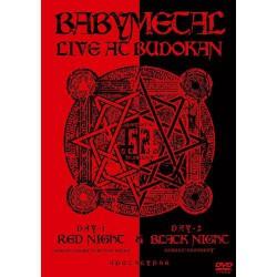 Babymetal - Live at Budokan - DOUBLE DVD