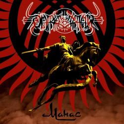 Darkestrah - Manas - CD