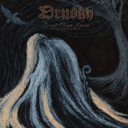 Drudkh - Eternal Turn Of The Wheel - CASSETTE