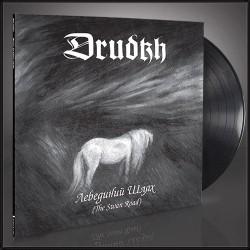 Drudkh - The Swan Road - LP