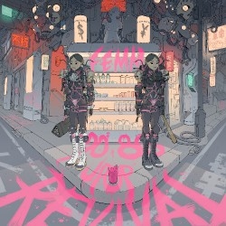 Femm - 80s / 90s J-Pop Revival - CD