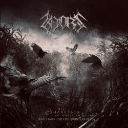 Khors - Night Falls Onto The Front Of Ours - LP Gatefold