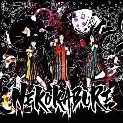 Mutant Monster - Nekokaburi - CD