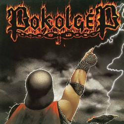 Pokolgep - Totalis Metal - LP COLOURED