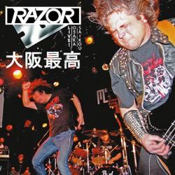 Razor - Live! Osaka Saikou - LP Gatefold
