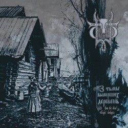 Sivyj Yar - From The Dead Villages' Darkness - CD