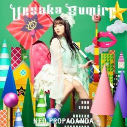 Sumire Uesaka - Neo Propaganda - CD