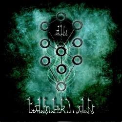 Tamerlan - Ain - CD DIGIPAK