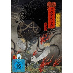 The Gazette - World Tour 16 Documentary Dogmatic -Trois- - DVD
