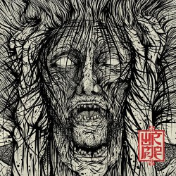 Wormrot - Voices - CD