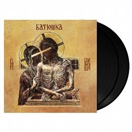 Batushka nouvel album!